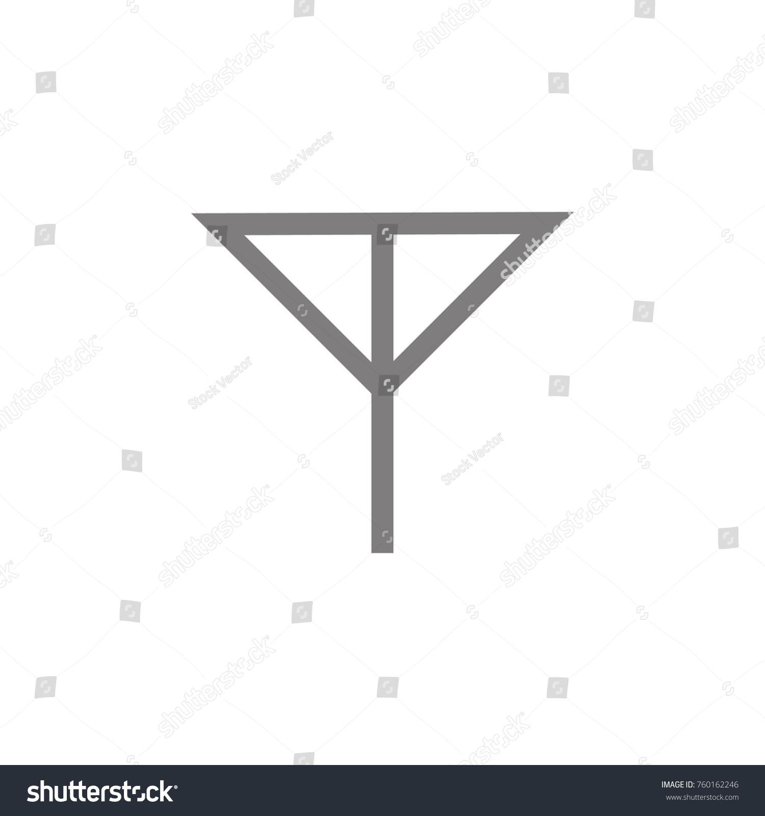 Electronic Circuit Symbol Icon Web Element Stock Illustration ...