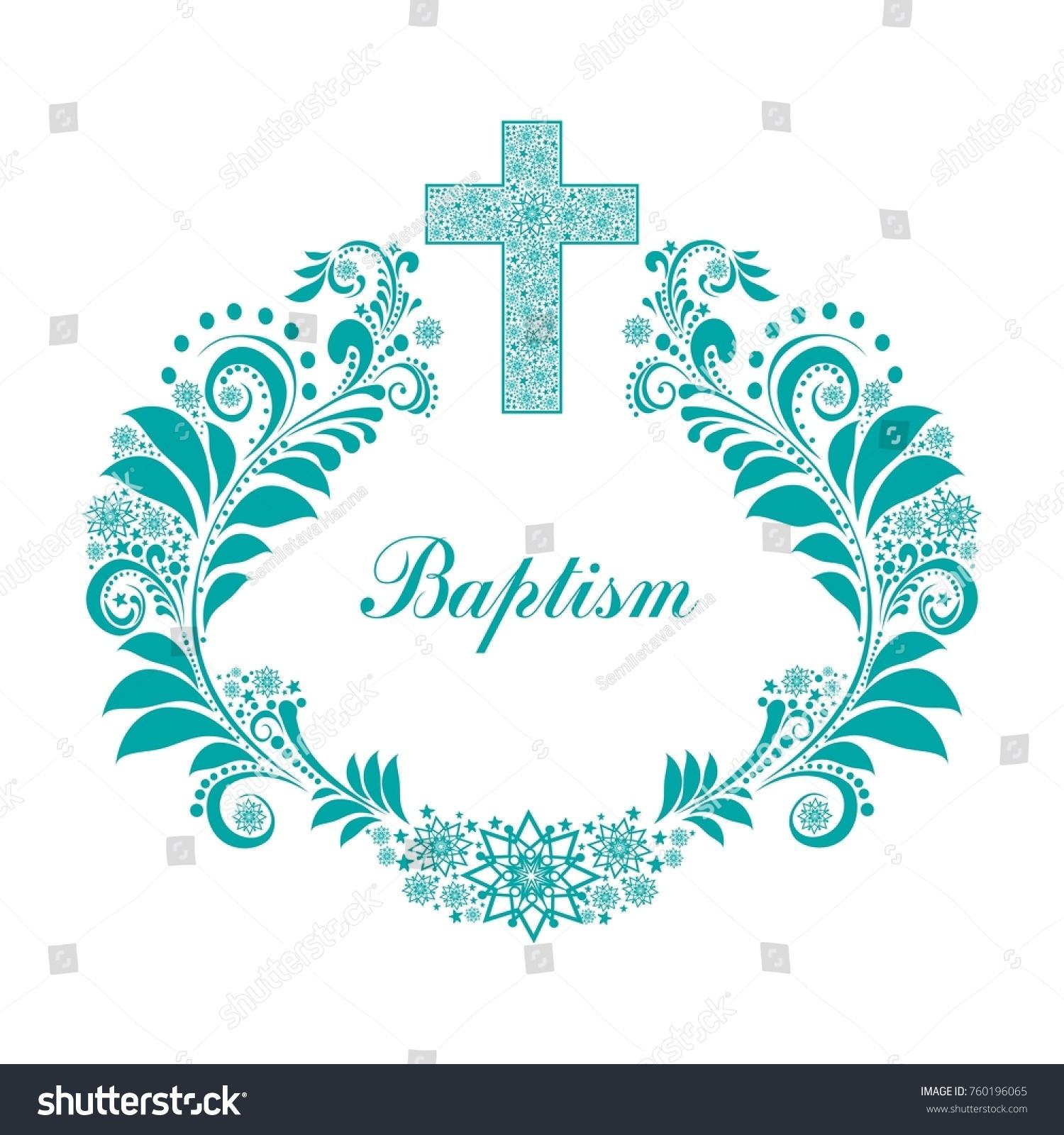 Baptism Card Design Cross Christian Symbol Stock Vector Royalty