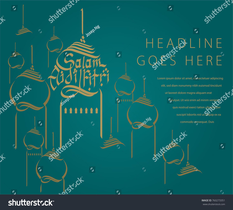 Art Raya Salam Aidilfitri Translation Aidilfitri Stock Vector