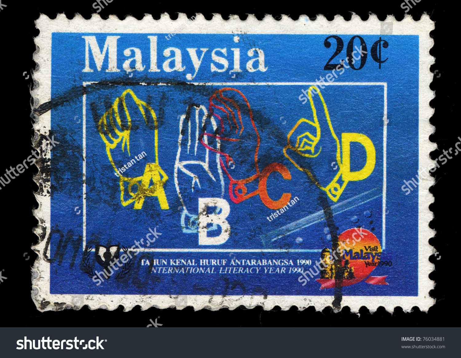 malaysia in the 1990s An economic history of malaysia, c1800-1990: the transition to modern economic growth basingstoke: macmillan and new york: st martin's press, 2000.