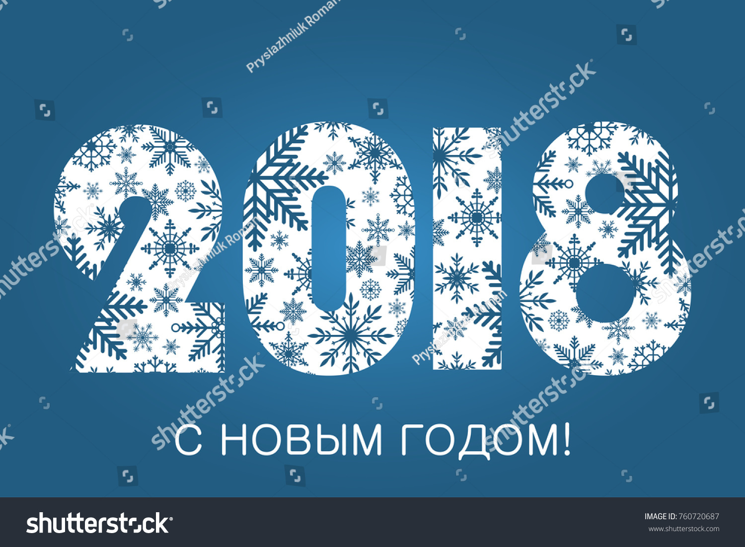 2018 happy new year card russian stock vector 760720687 shutterstock 2018 happy new year card in russian made from snowflakes holiday poster banner m4hsunfo Image collections