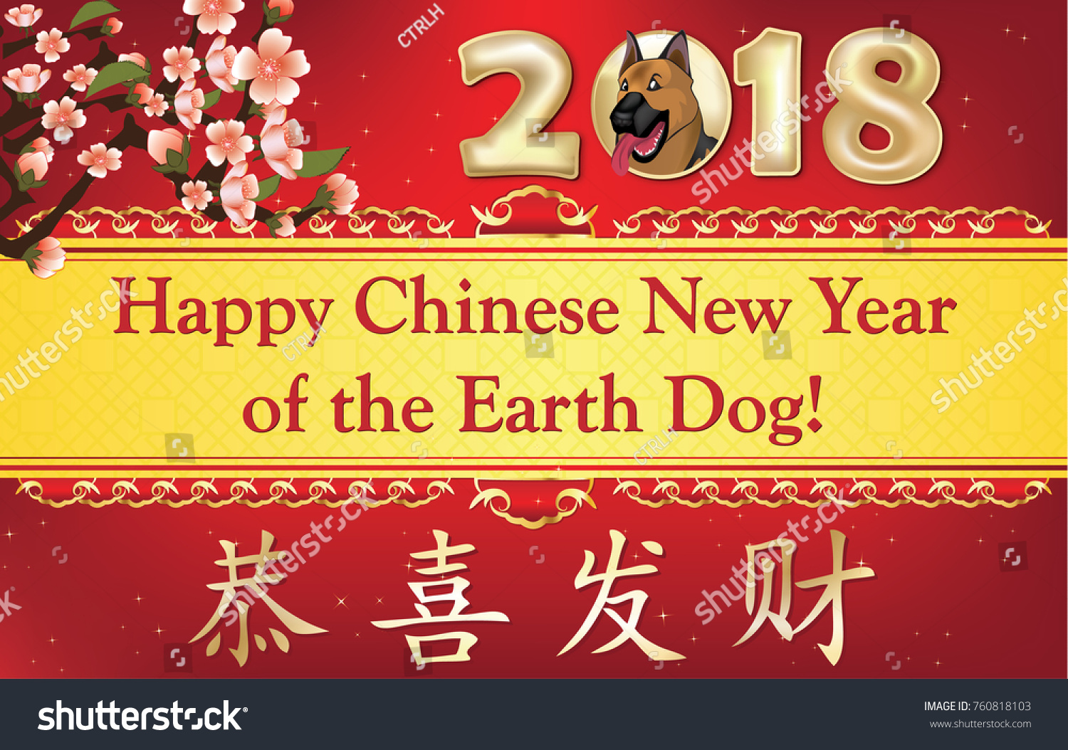 Happy Lunar New Year 2018 Greeting Stock Illustration 760818103