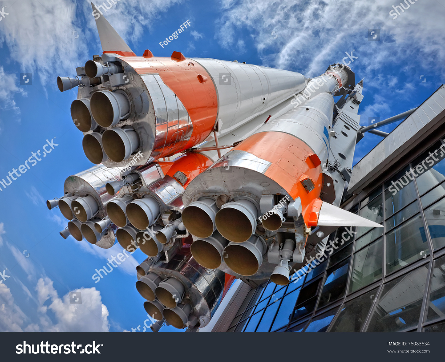 Russian Space Transport Rocket Stock Photo 76083634 ...