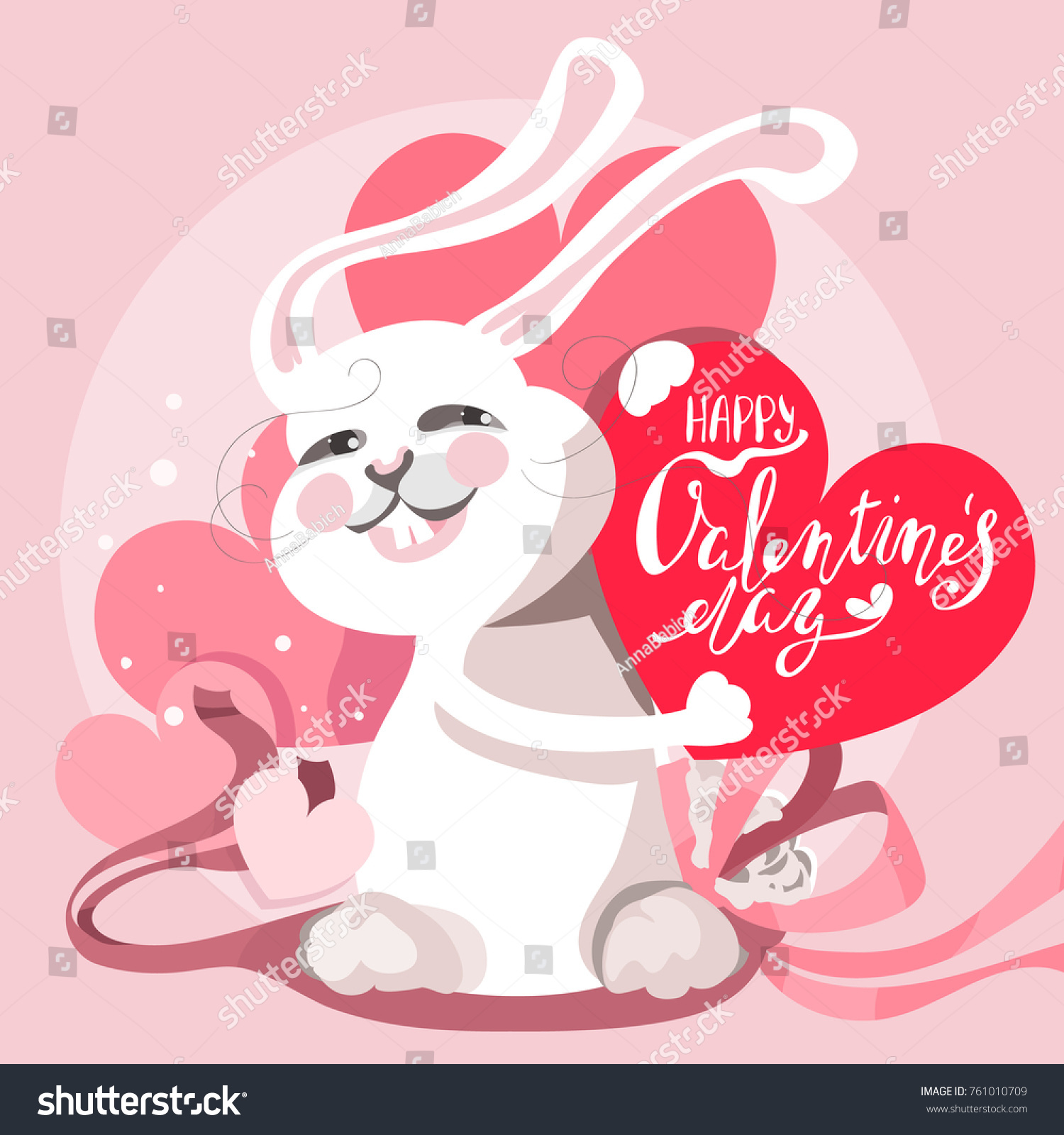 Cute Funny Valentines Day Greeting Card Stock Vector Royalty Free