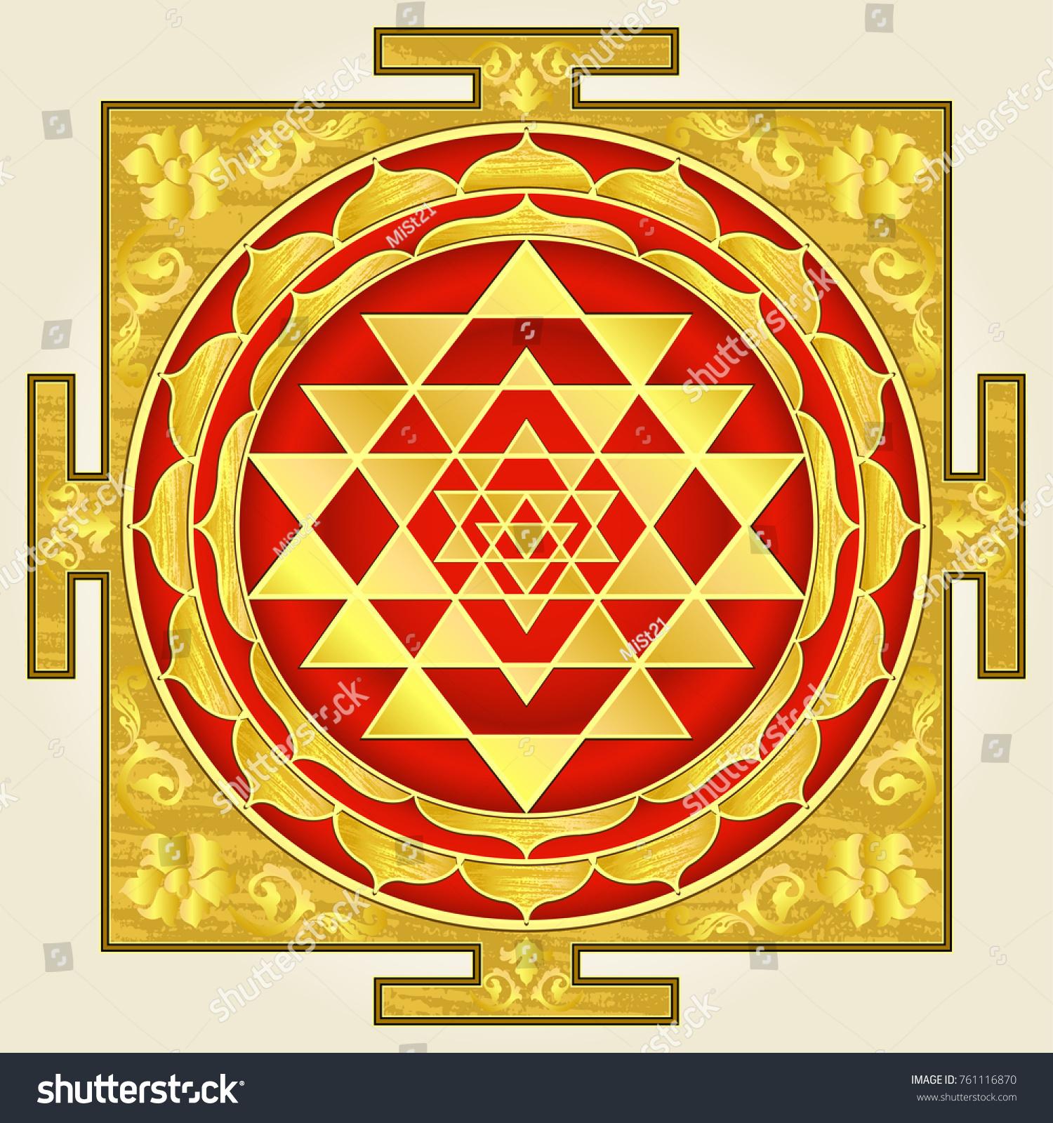 Yantra Laksmi Symbol Wealth Prosperity Hinduism Stock Vector
