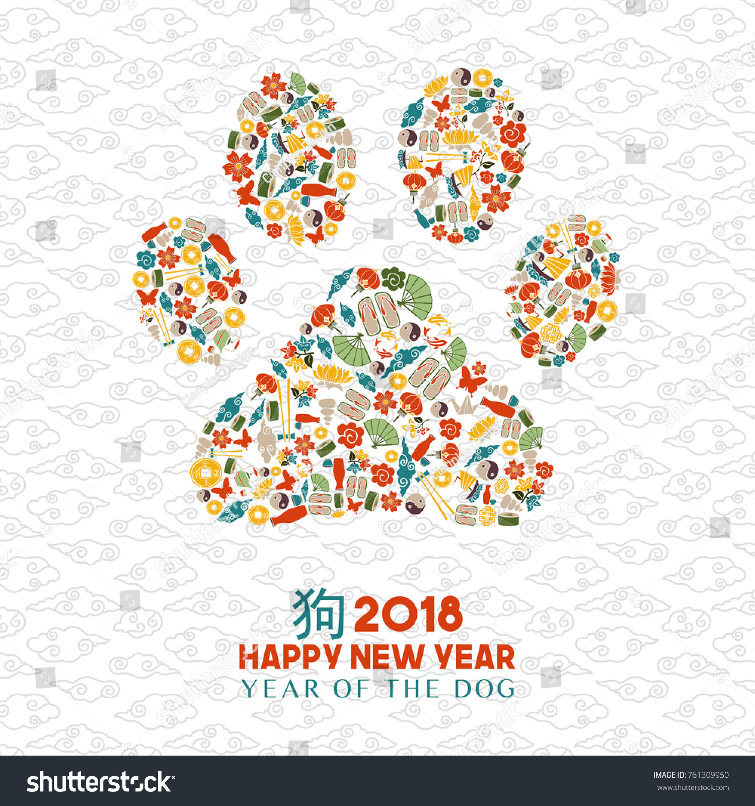 happy chinese new year 2018 greeting card illustration with traditional asian culture icons making dog paw