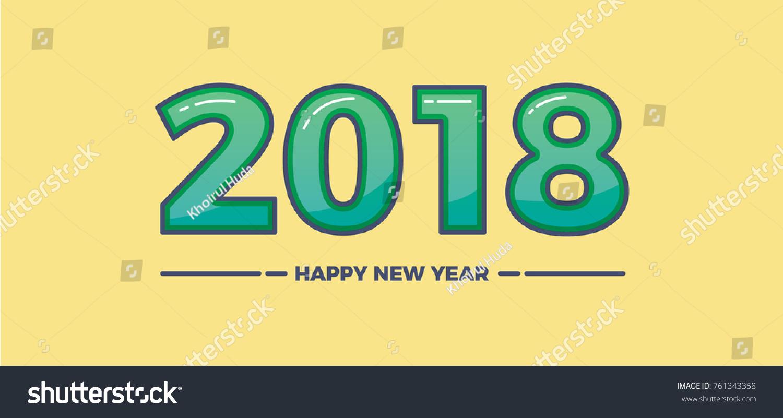 happy new year 2018 theme ez canvas