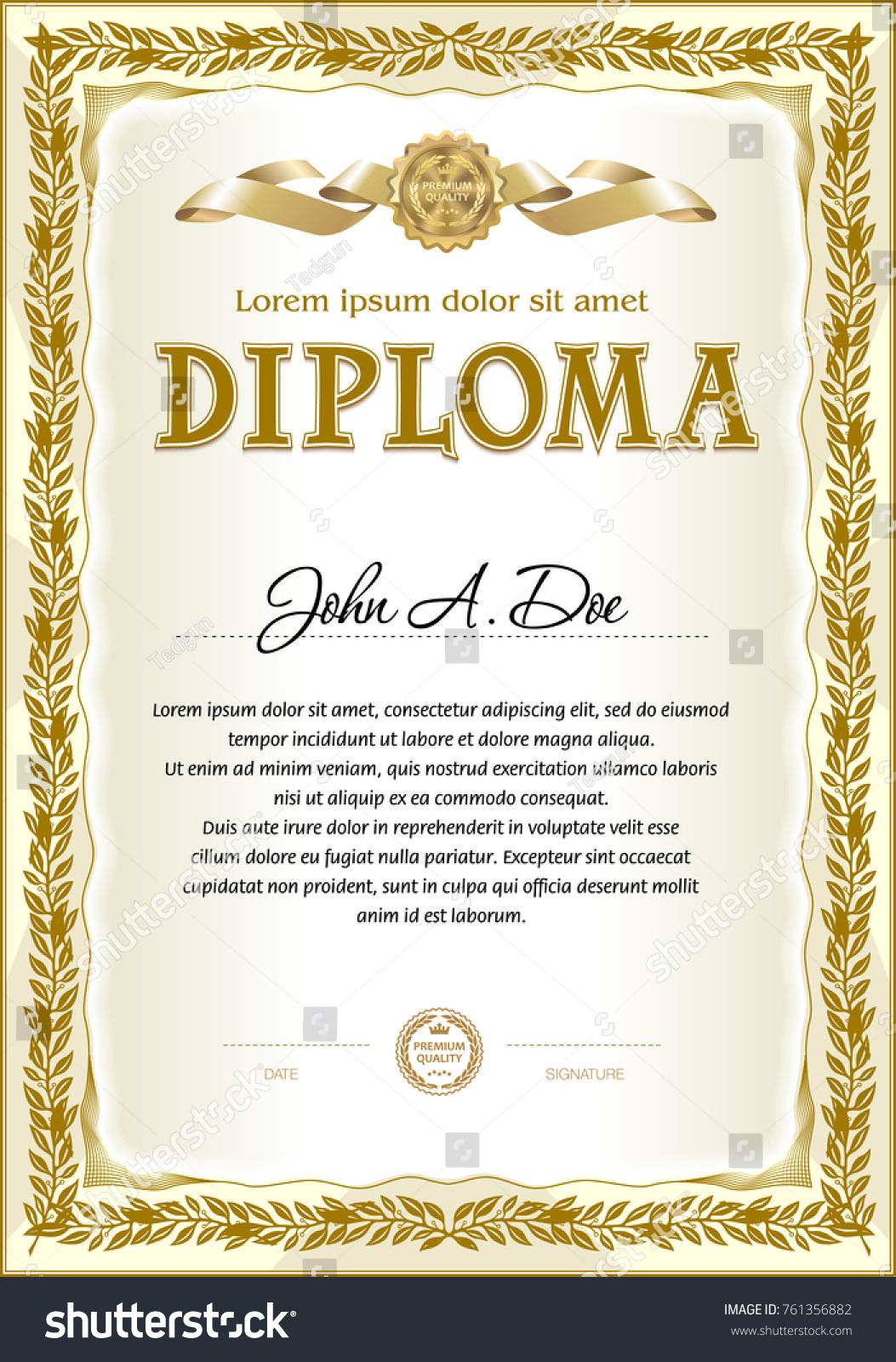 vintage diploma blank template monochrome color stock vector  vintage diploma blank template monochrome color gamma