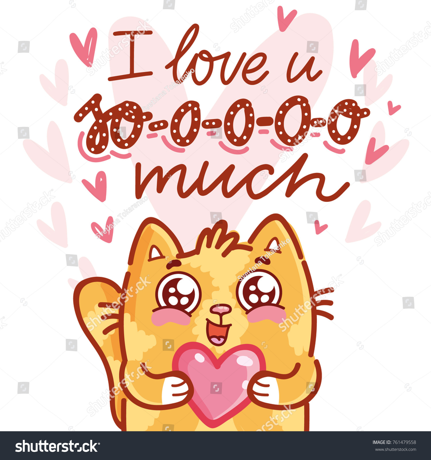 Cute Cat Character Love Holding Big Stock Vector Royalty Free