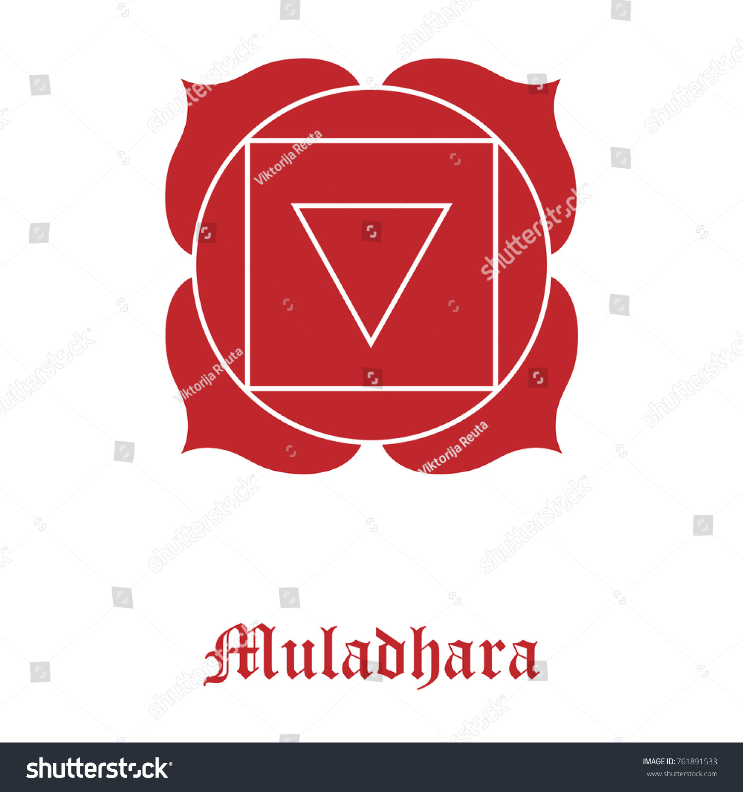 Muladhara First Chakra Symbol Vector Illustration Stock Vector