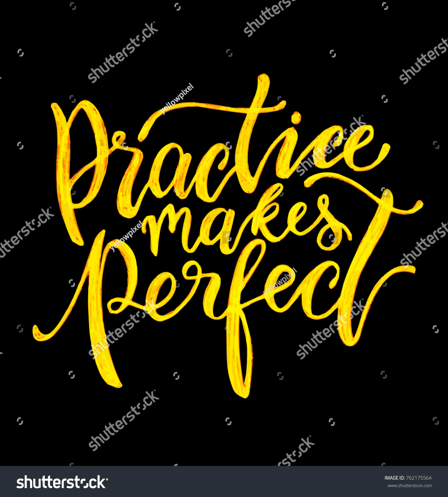 Practice Makes Perfect Lettering Handwritten Quote Stock Vector
