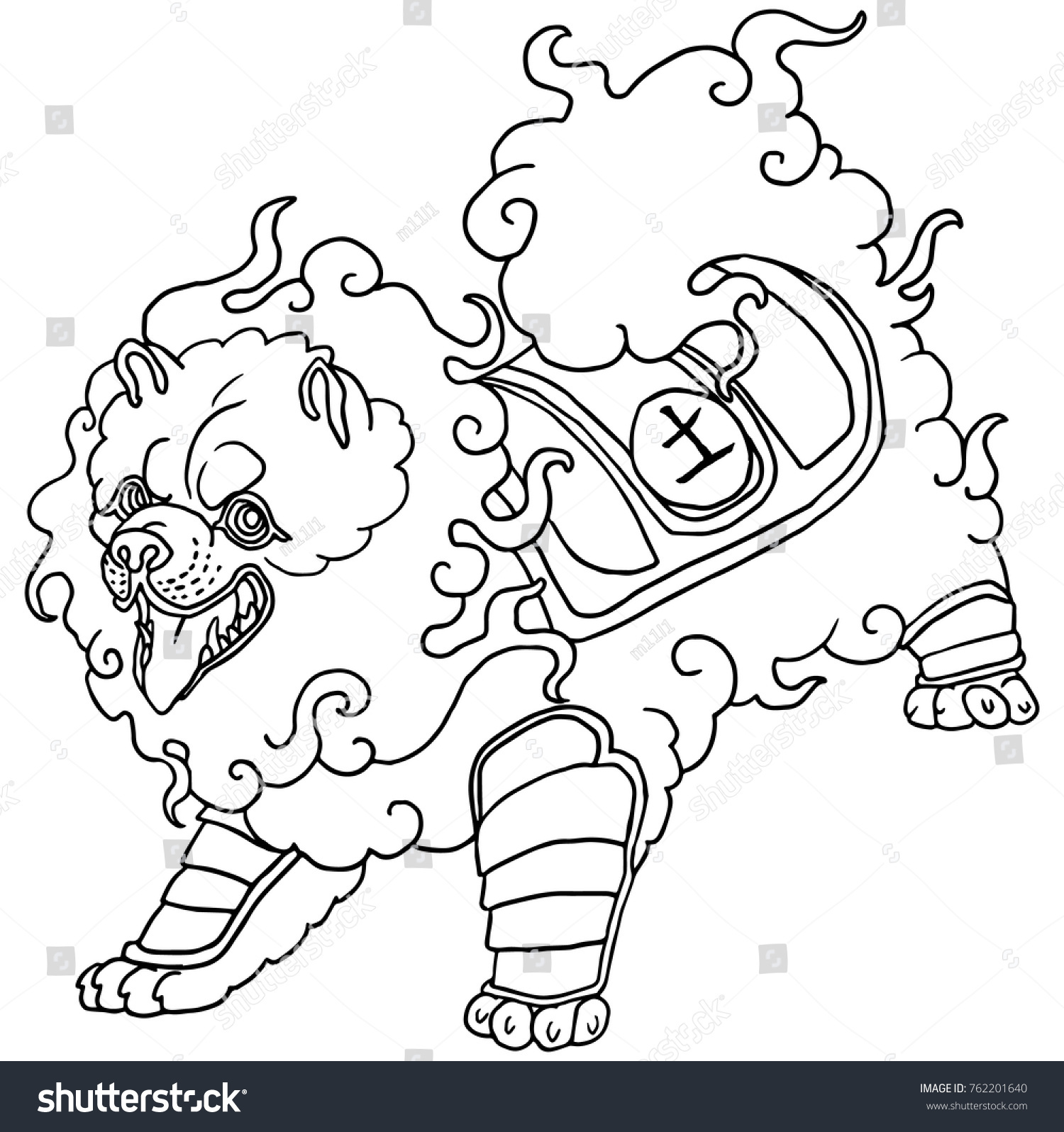 Chinese new year 2018 stylized chow stock vector 762201640 chinese new year 2018 stylized chow chow dog wearing ceremonial armor with the chinese symbol buycottarizona Image collections