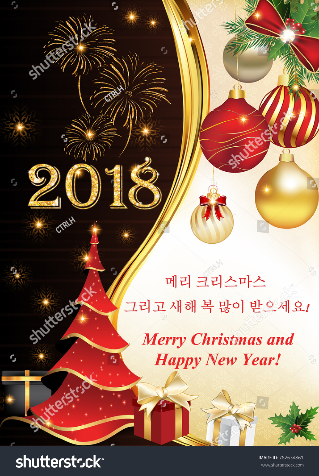 2018 korean holiday seasons greeting card stock illustration 2018 korean holiday seasons greeting card with text in english and korean text translation m4hsunfo