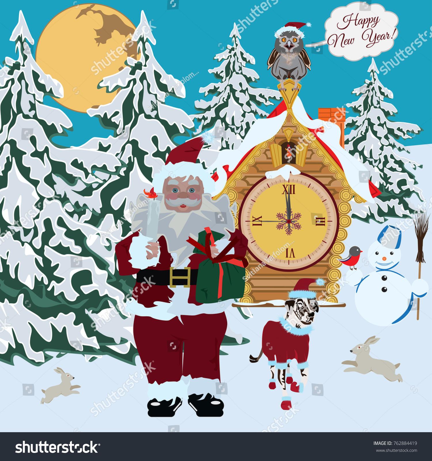 Happy new year greeting card santa stock vector 762884419 shutterstock happy new year greeting card with santa claus snowman rabbits owl sitting on kristyandbryce Gallery