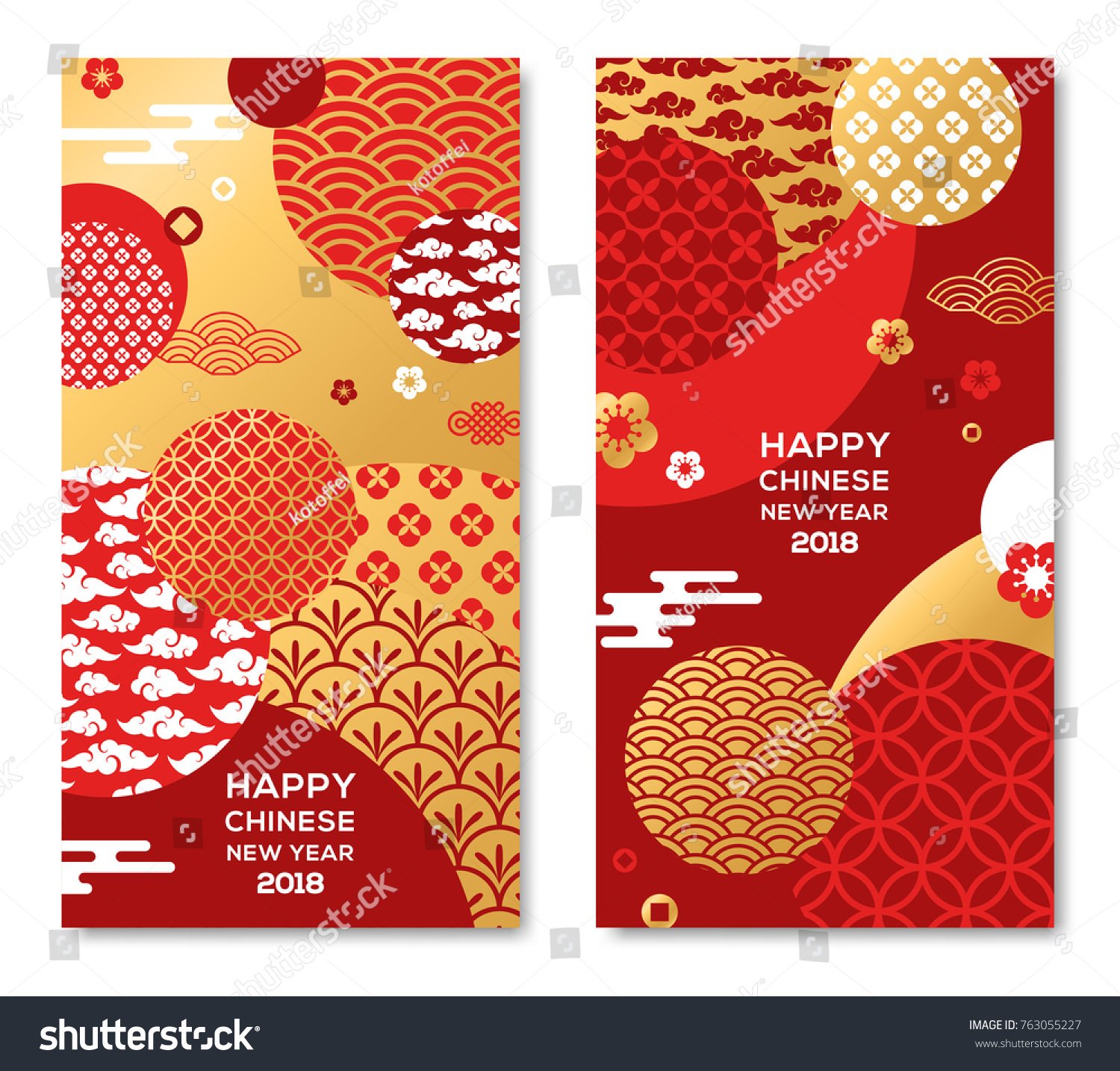vertical banners set with 2018 chinese new year elements vector illustration asian clouds and