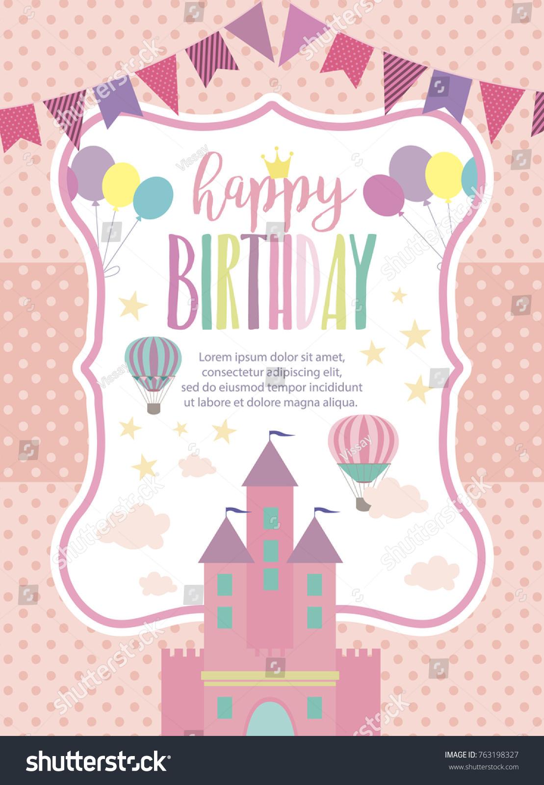 Magic Birthday Party Card Invitation Card Stock Vector (Royalty Free ...