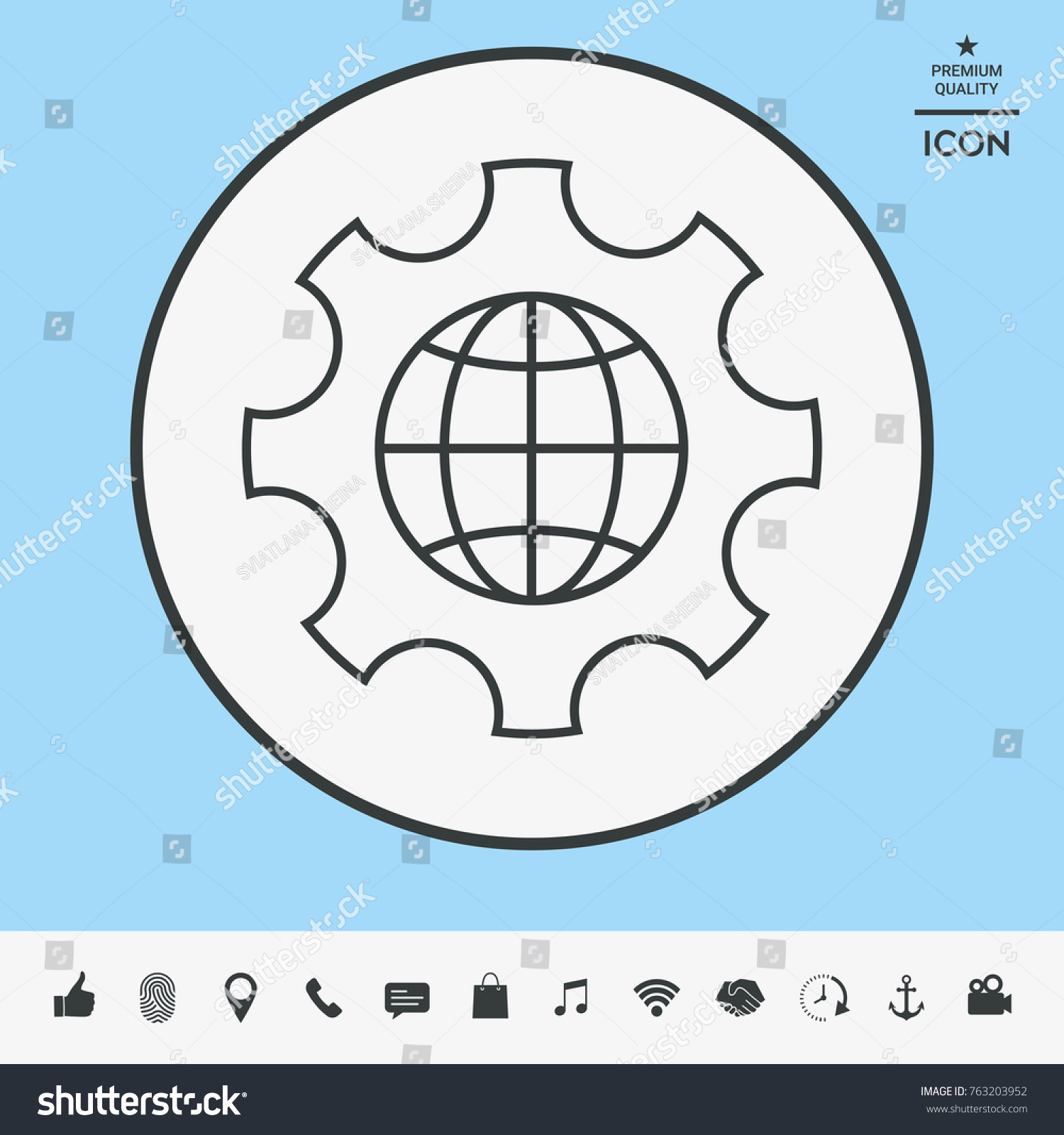 Globe Of The Earth Inside A Gear Or Cog Setting Parameters Global Diagram Id 763203952