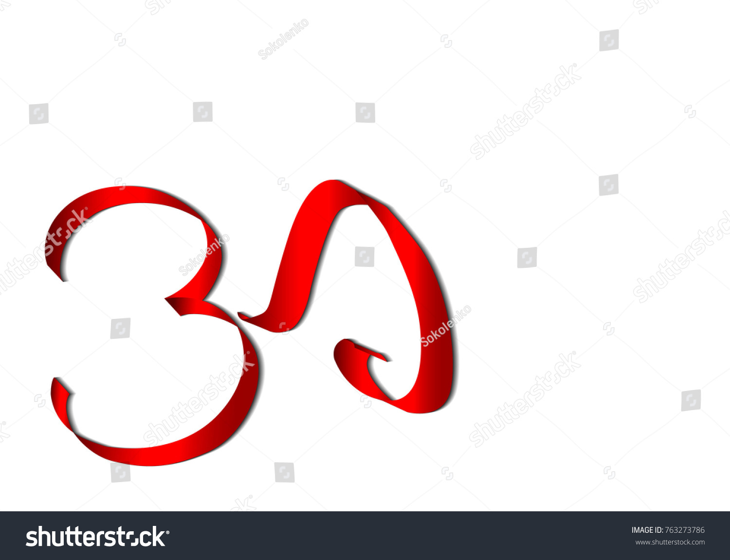 Art Ohm Sign Om Symbol Yoga Stock Vector Hd Royalty Free 763273786