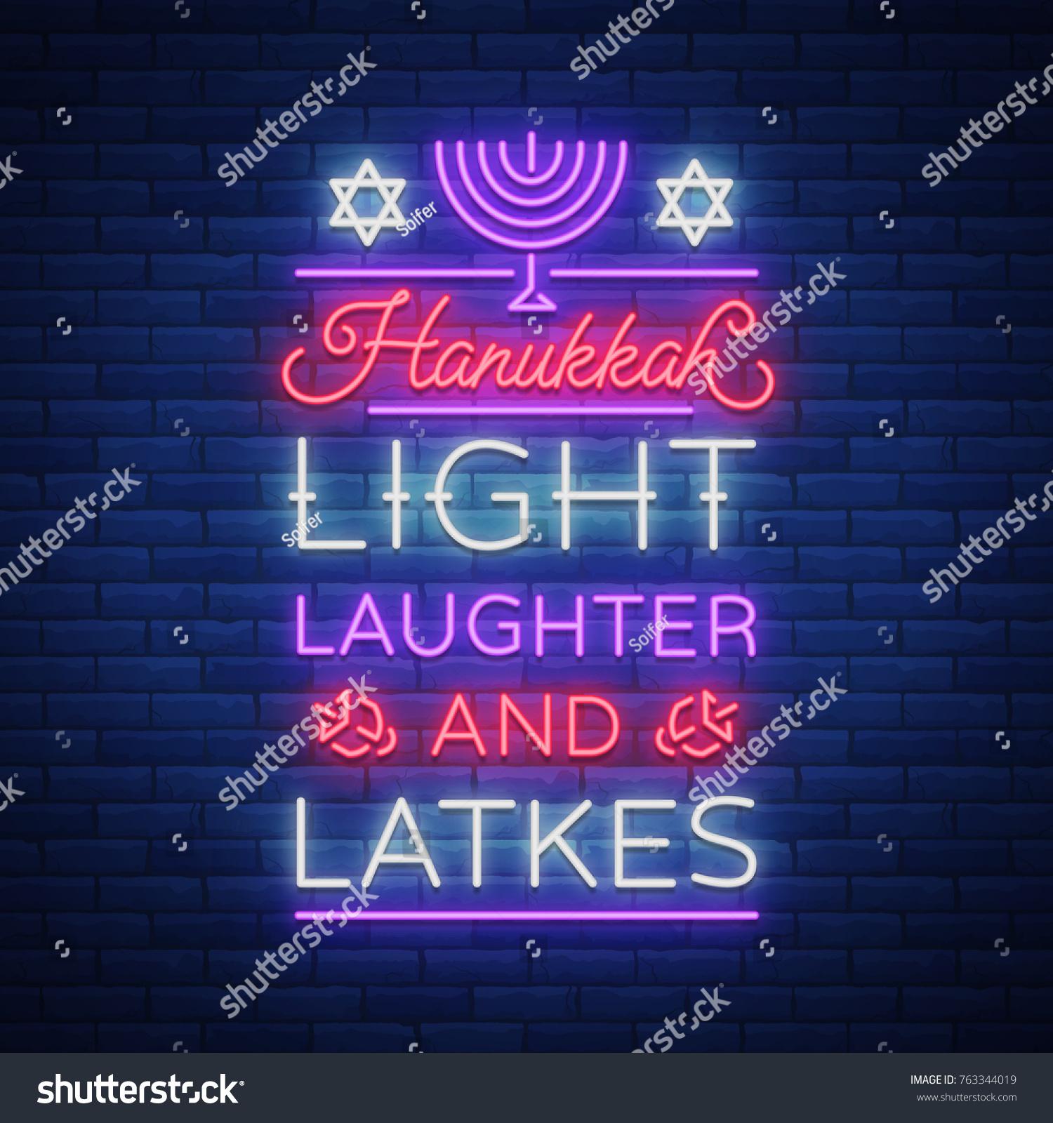 Happy Hanukkah Greeting Card Neon Style Stock Vector Royalty Free