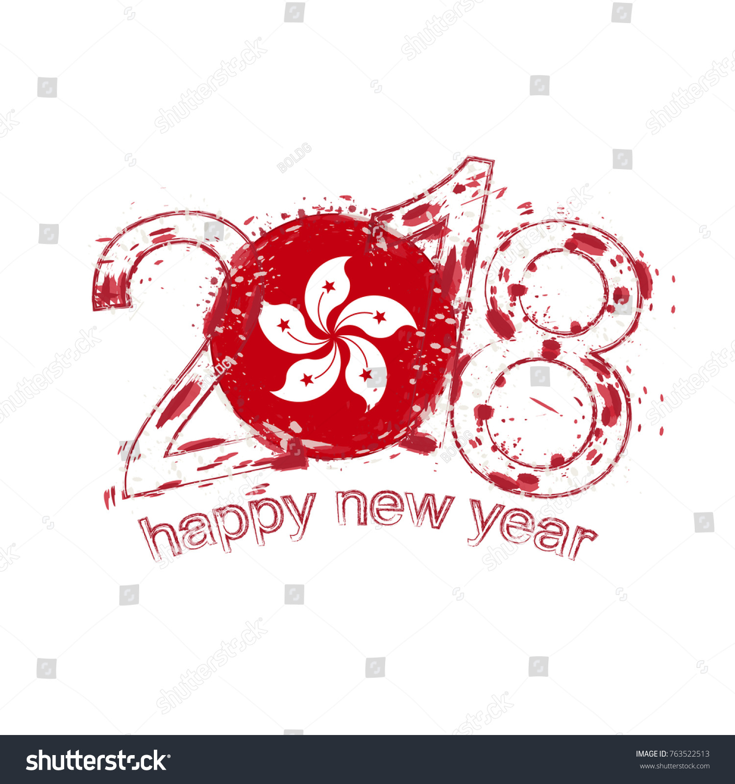 2018 happy new year hong kong grunge vector template for greeting card calendars 2018