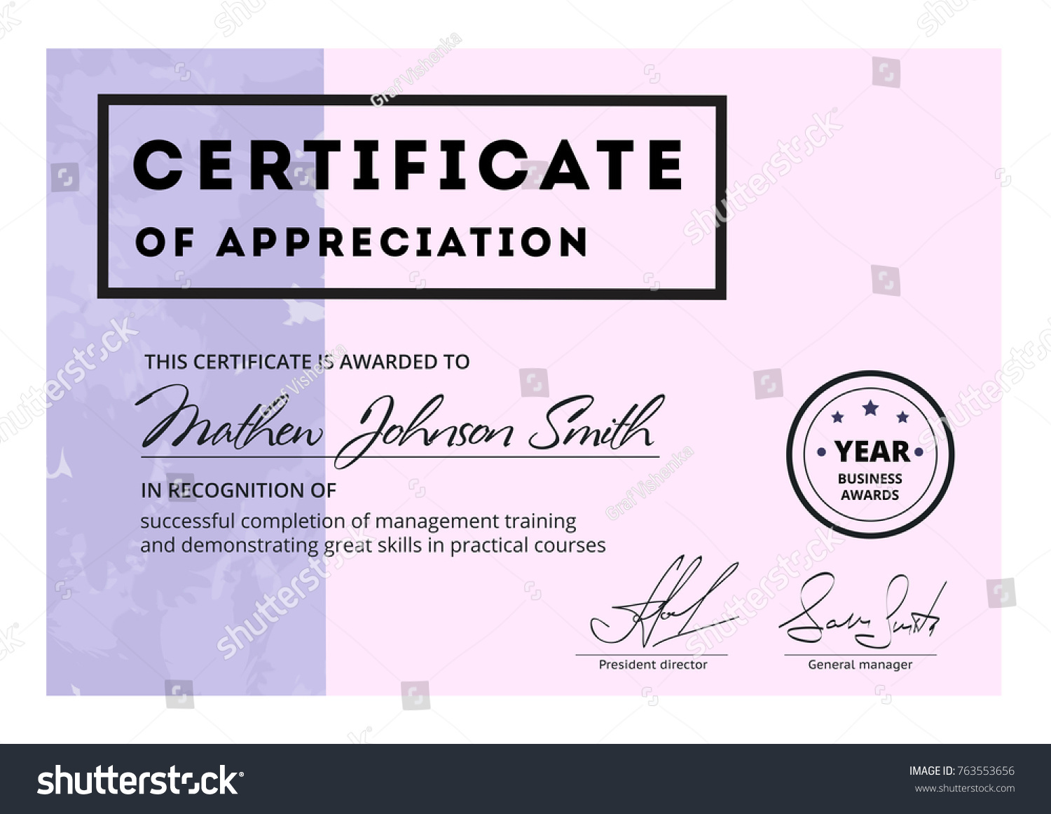 training certificate layout