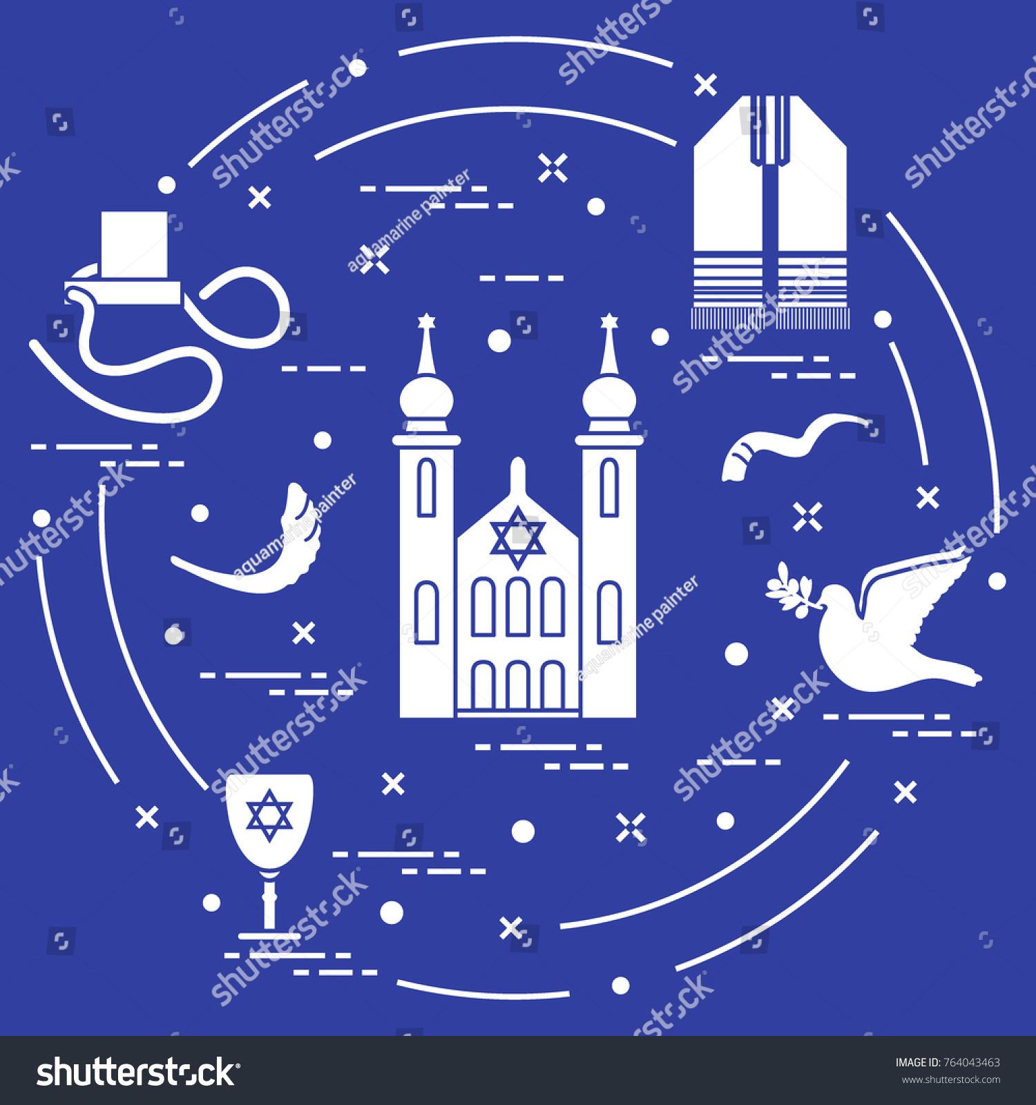 Jewish Symbols Tfillin Synagogue Horn Dove Stock Vector Royalty