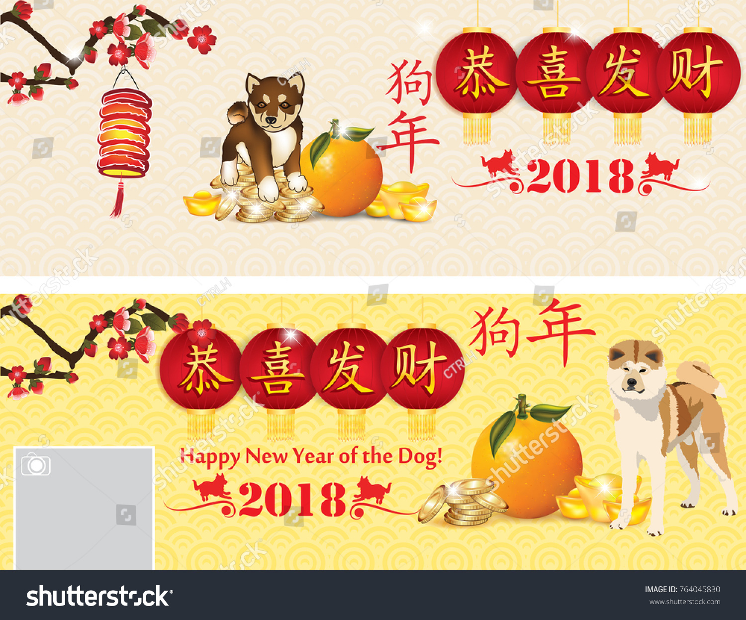 facebook set of two web banners 2018 designed for the celebration of the chinese new year