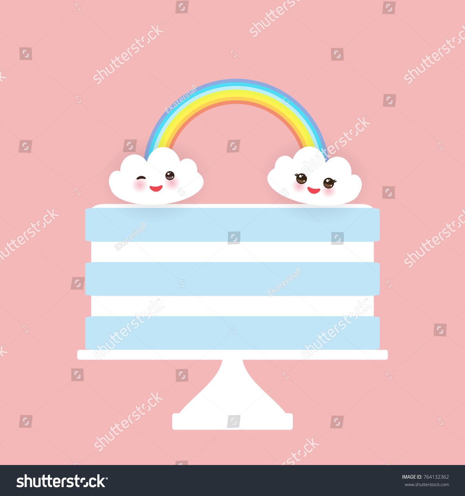 kawaii happy birthday sweet strawberry sky stock illustration