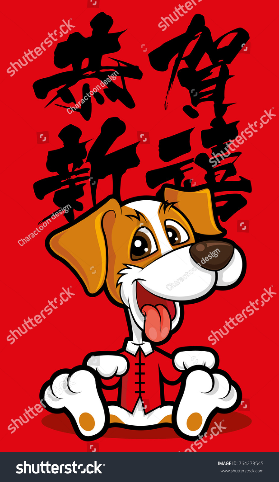 Chinese new year 2018 greeting card stock vector 764273545 chinese new year 2018 greeting card design with cute dog the year of dog 2018 kristyandbryce Gallery