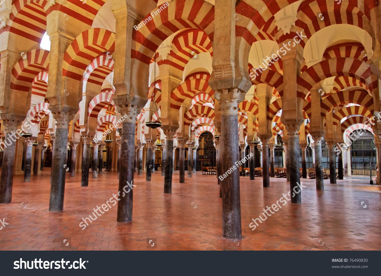 Great Mosque of Cordoba in Córdoba, Spain: Monuments in Córdoba ...