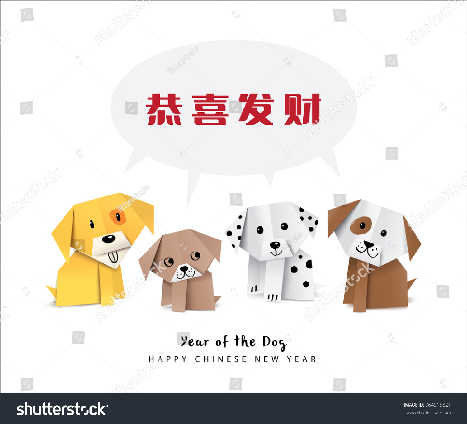 2018 chinese new year greeting card design with origami dogs chinese translation gong