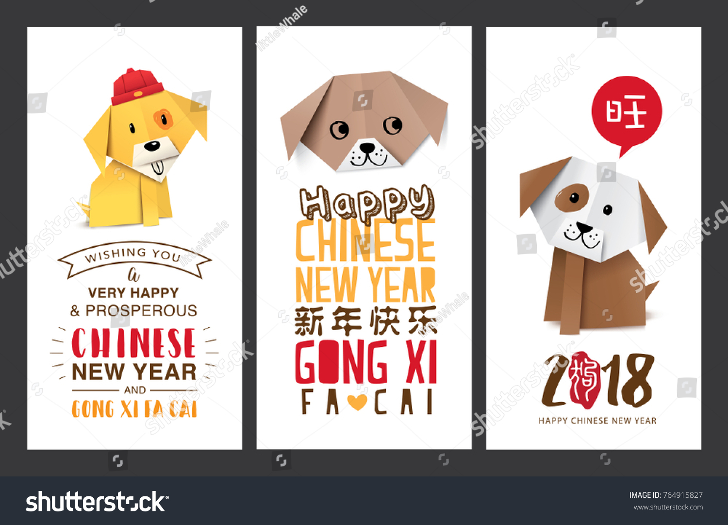 Set Chinese New Year Cards 2018 Stock-Vektorgrafik (Lizenzfrei ...