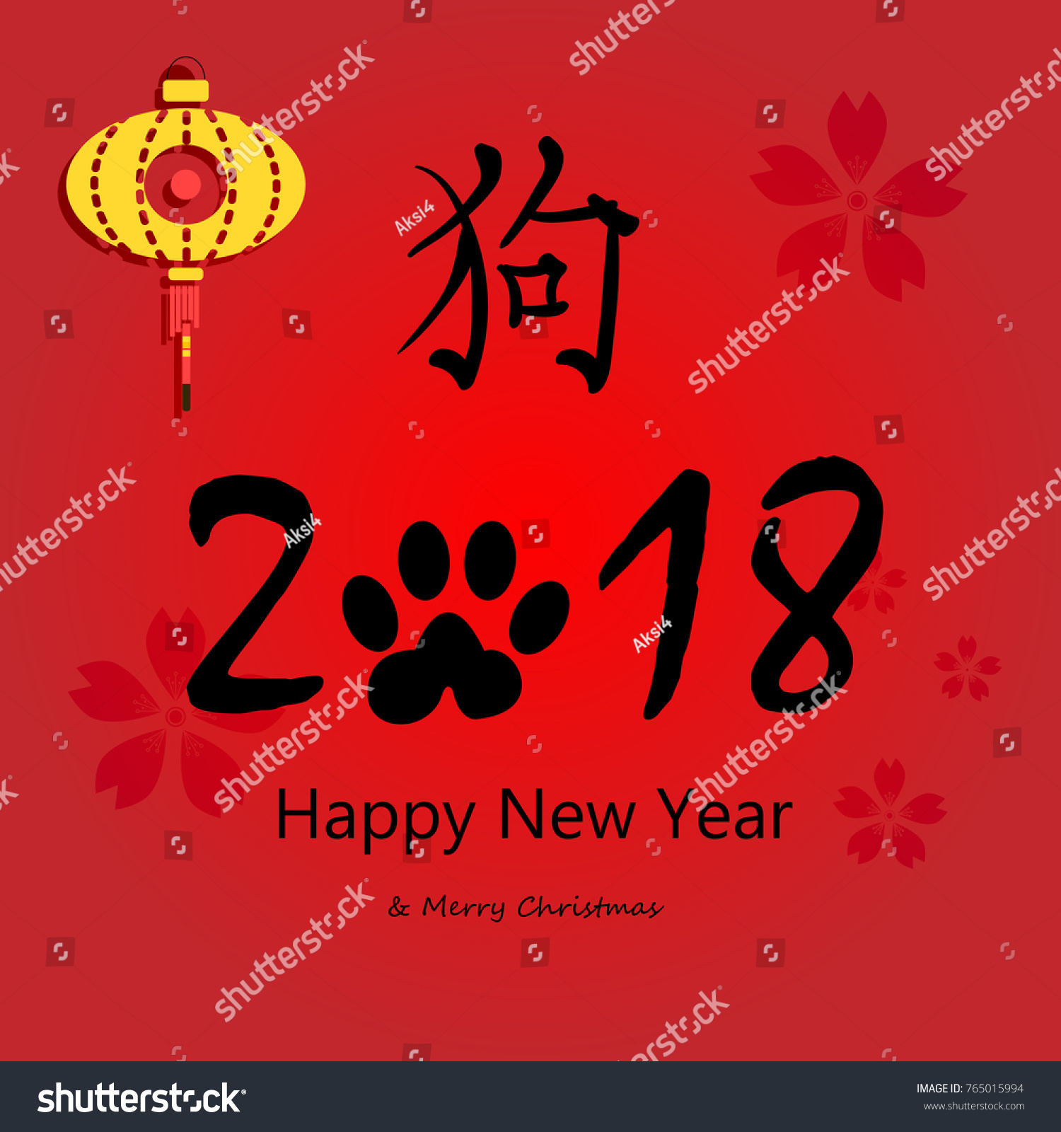 illustration of card of chinese new year symbol 2018 is dog - Chinese New Year Symbols
