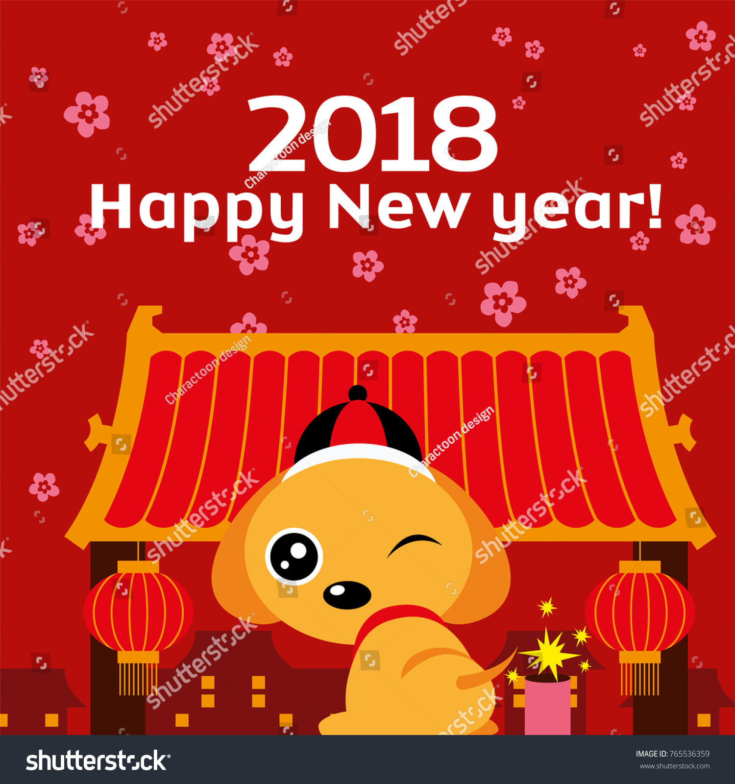 Chinese New Year 2018 Greeting Card Stock Vector 765536359