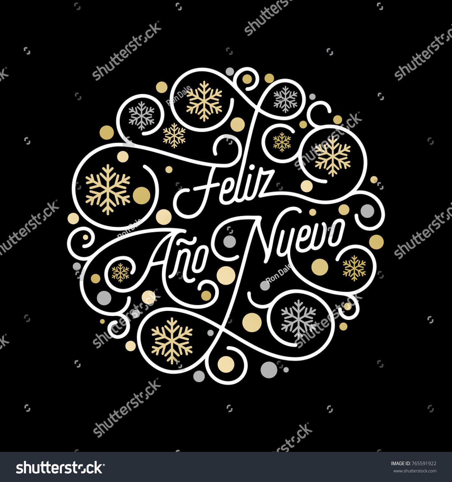 Feliz Ano Nuevo Spanish Happy New Stock Vector (Royalty Free ...
