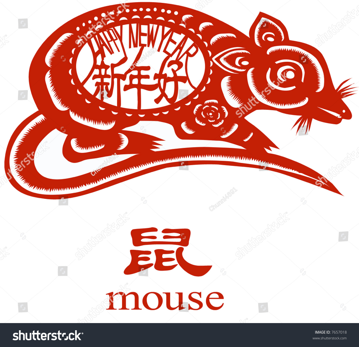 chinese zodiac of mouse year the first day of mouse year will be 2