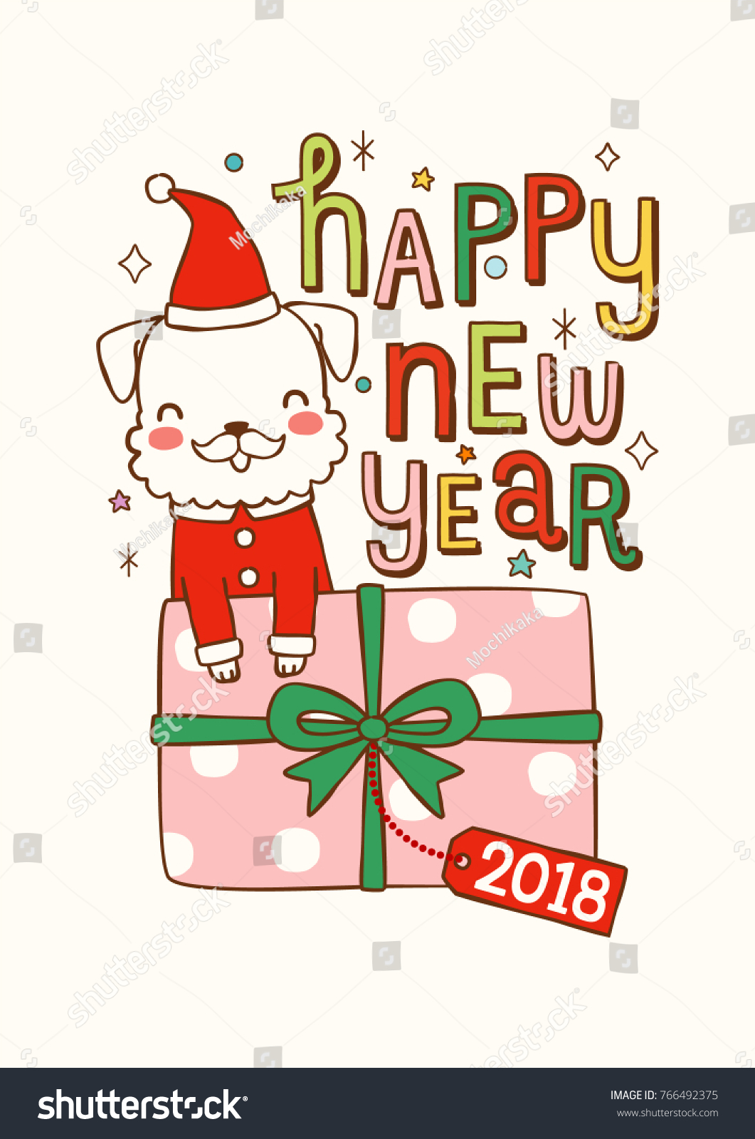 Happy New Year 2018 Greeting Card Stock Vector (Royalty Free ...
