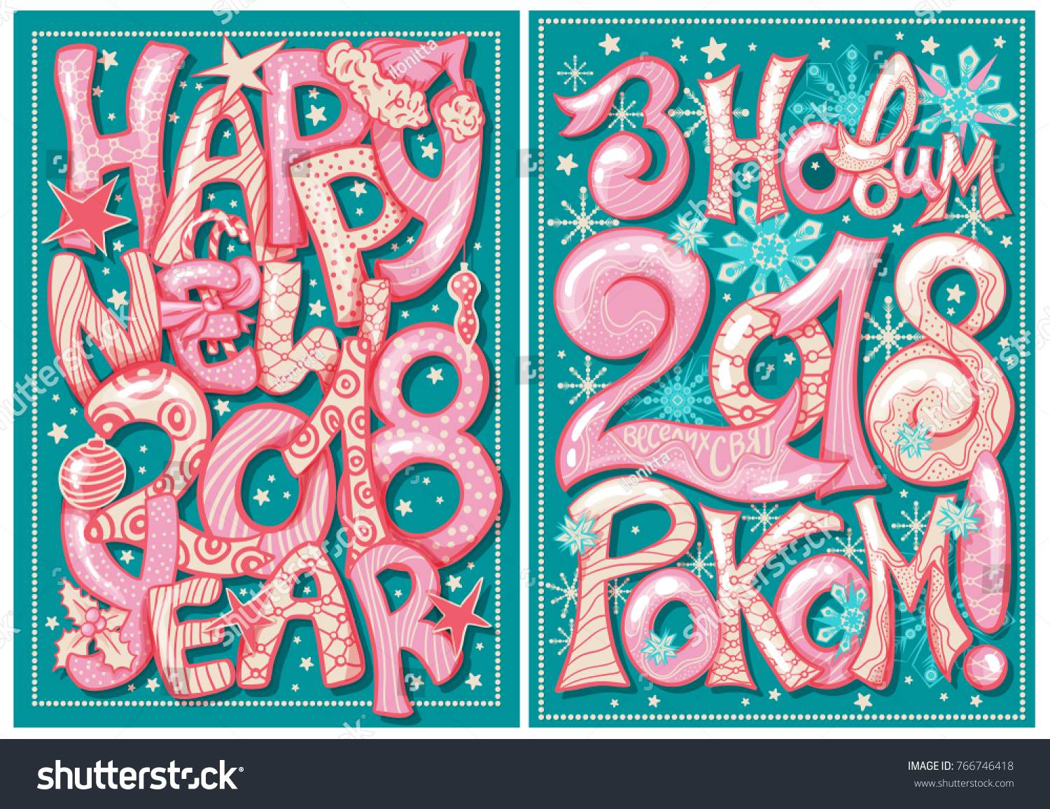 happy new 2018 year gift cards with hand lettering colorful xmas letters with pattern