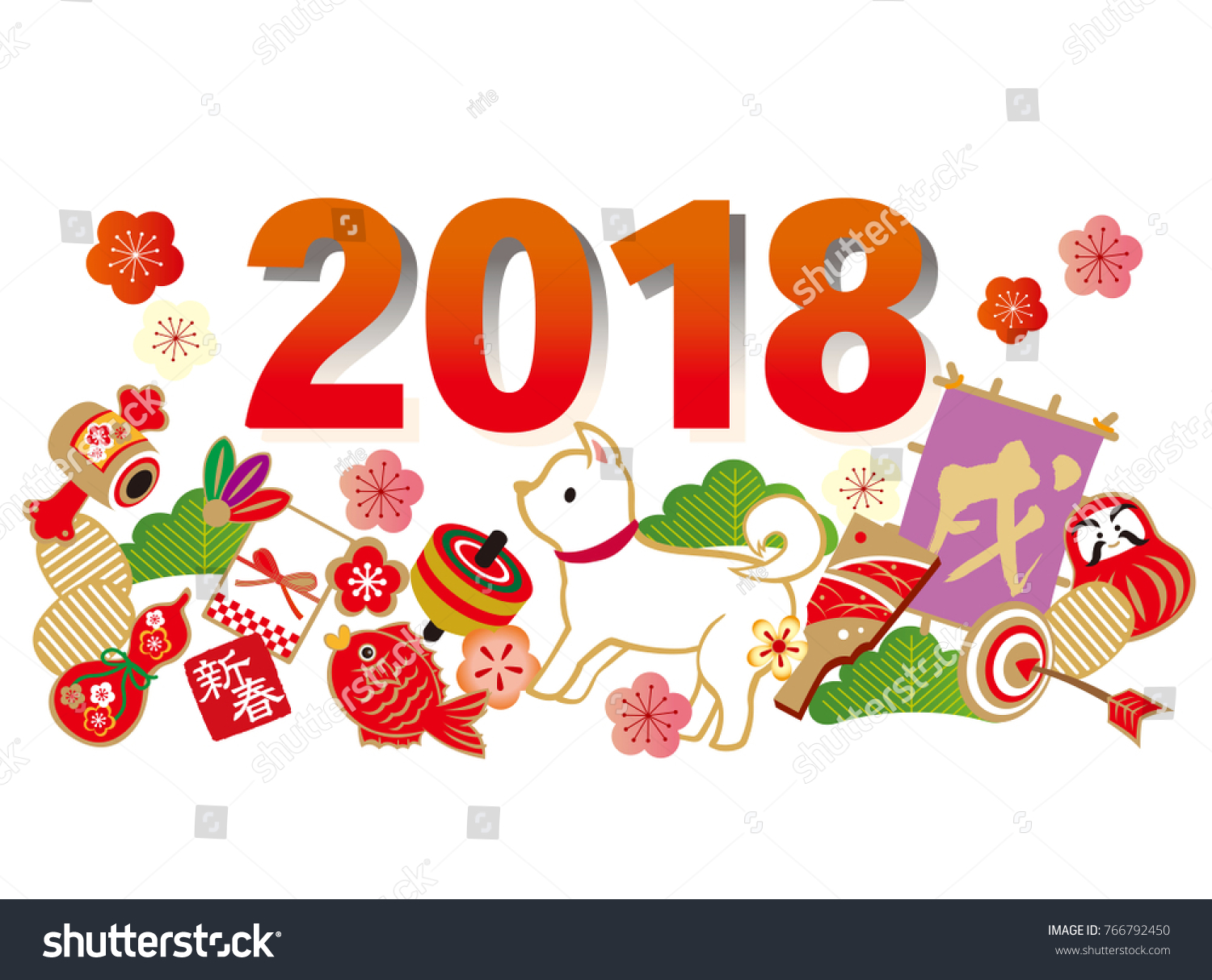 Japanese printcraft new years cards 2018 stock vector royalty free japanese printcraft new years cards 2018 the happy new year in i write it as m4hsunfo