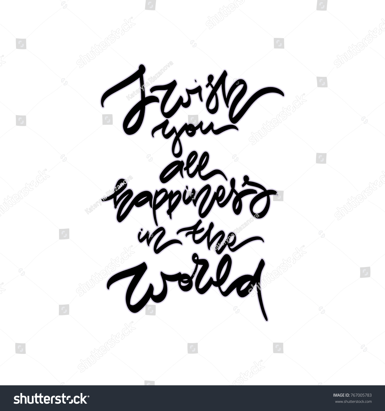 i wish you all happiness in the world hand drawn holiday lettering vector illustration