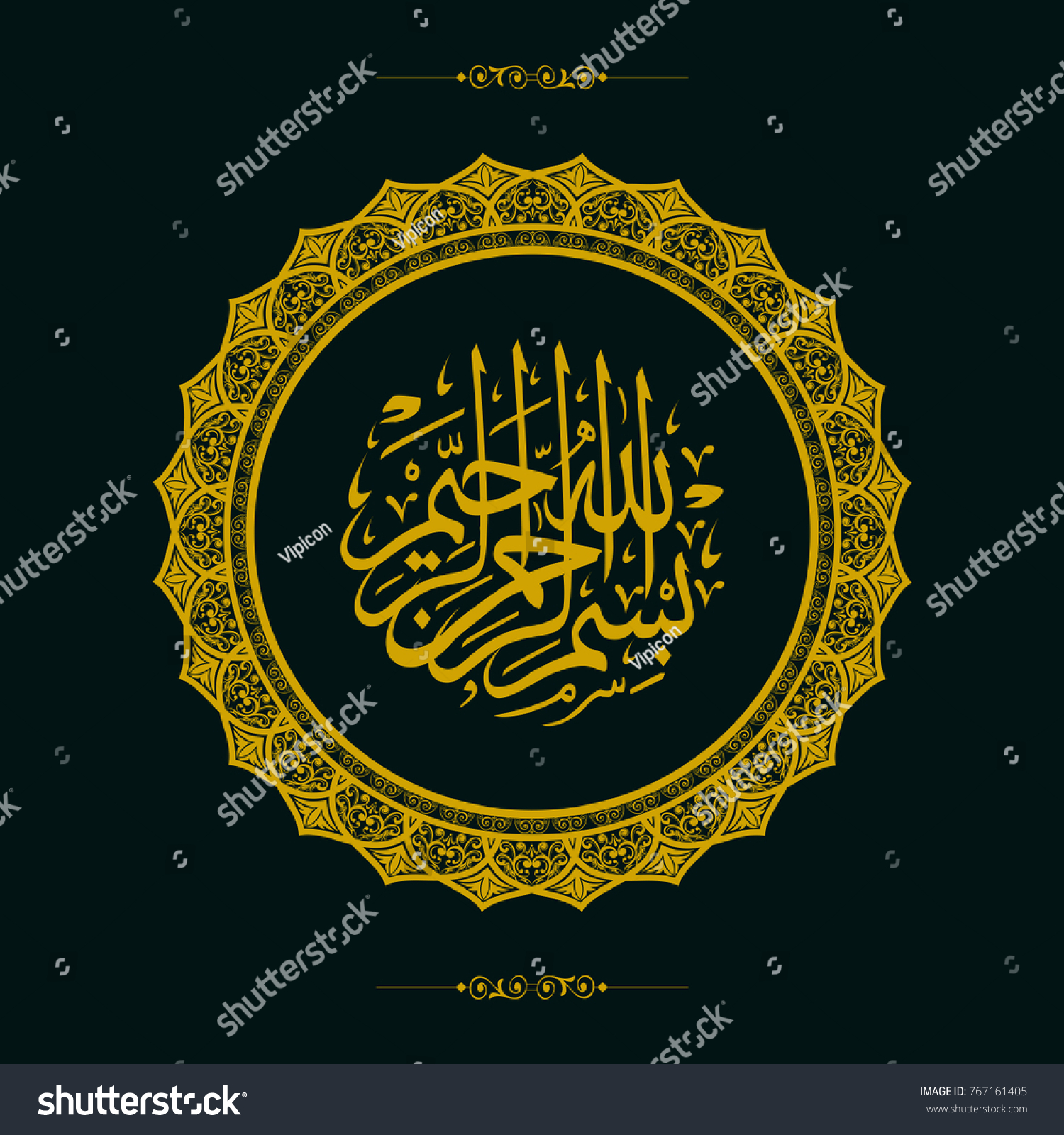 Bismillah icon islamic symbol golden arabic stock vector 767161405 bismillah icon islamic symbol golden arabic calligraphy meaning in the name of biocorpaavc Images