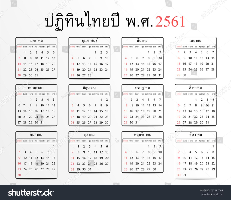 Calendar Thai for year 2561