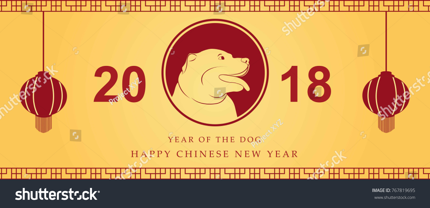 vector design for happy chinese new year 2018 banner with hanging lantern and dog in frame