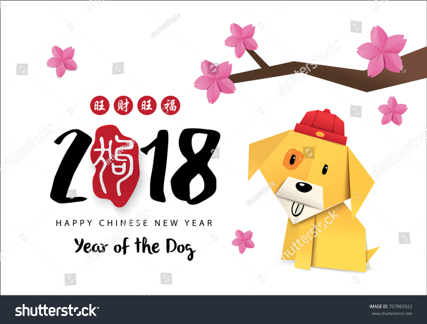 2018 chinese new year greeting card design with origami dog and flower chinese translation