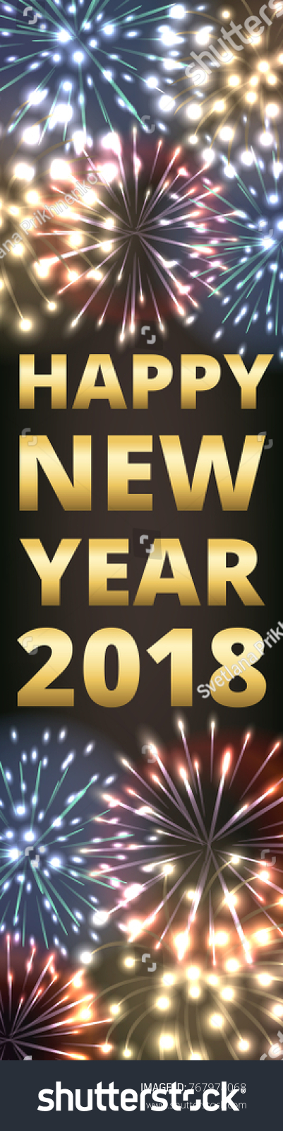 happy new year 2018 vertical web banner with fireworks