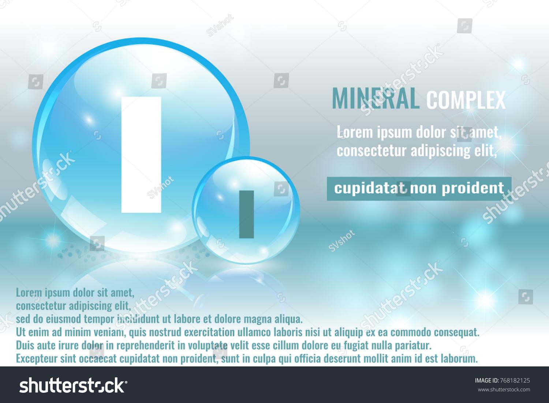 Mineral i iodum complex chemical element stock vector 768182125 mineral i iodum complex with chemical element symbol pharmaceutic medical background with space buycottarizona
