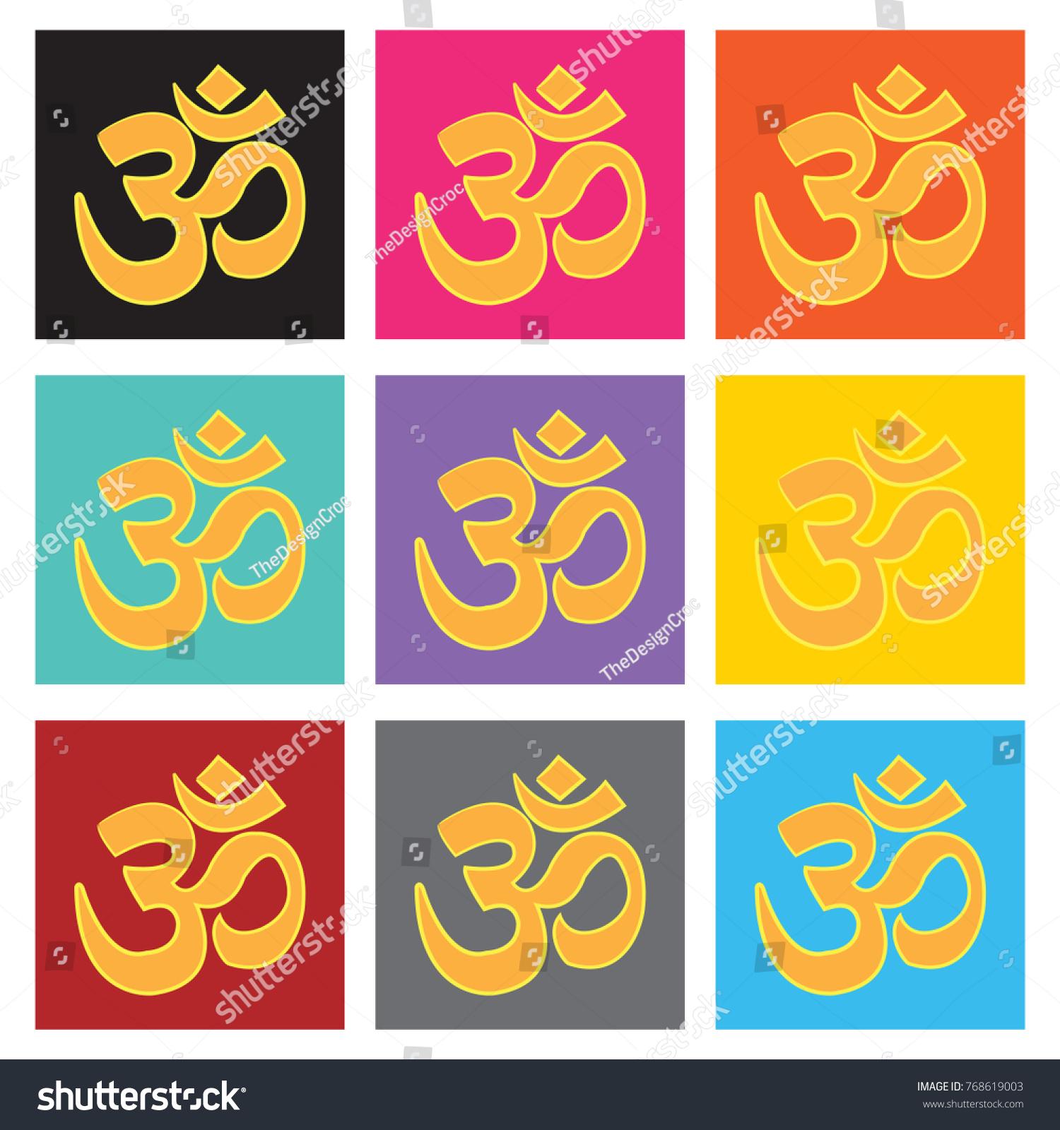 Om symbol set pop art hinduism stock vector 768619003 shutterstock om symbol set pop art hinduism religion culture india buycottarizona