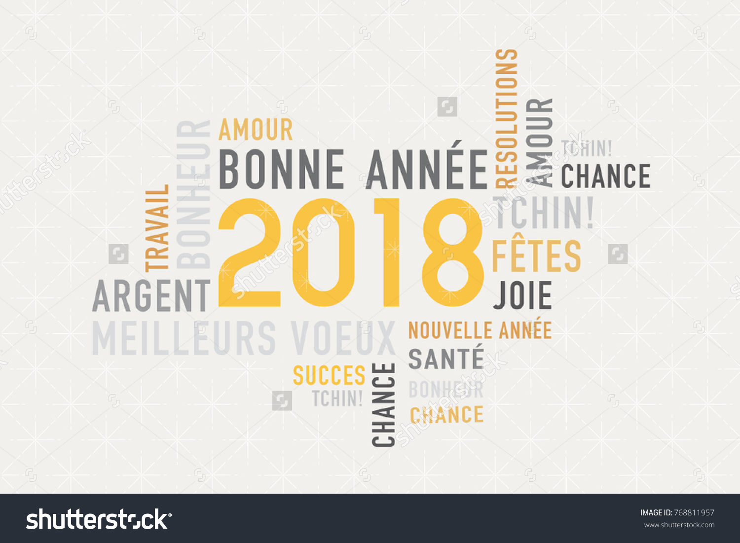 Happy New Year Best Wishes French Stock Vector (Royalty Free ...