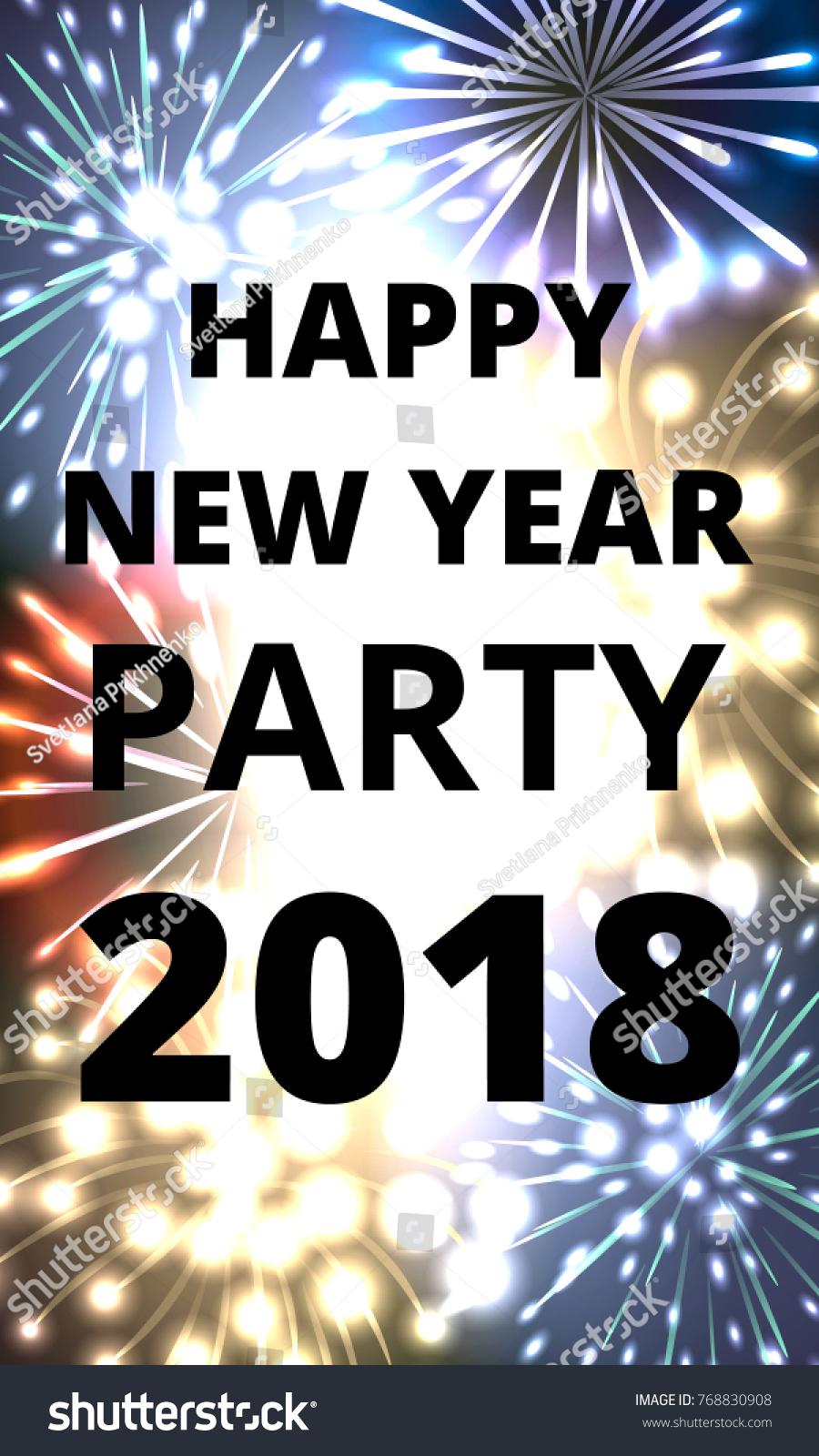 Happy New Year 2018 Invitation New Stock Vector 768830908 ...