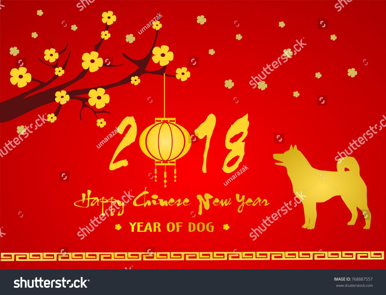 Happy chinese new year greeting celebration stock vector 768887557 happy chinese new year greeting celebration illustration vector 2018 year of dog kristyandbryce Choice Image